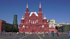 The State History Museum.(in 4k), Red Square, Moscow, Russia. Stock Footage