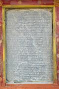 Tibetan stone manuscript - stock photo