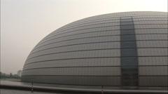 Egg Opera House, Beijing, China Stock Footage