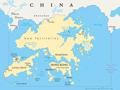 Hong Kong And Vicinity Political Map Stock Illustration