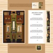 Template jof design broshure with historic mansion elements. Stock Illustration