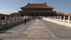 Palace of Heavenly Purity, Forbidden City Stock Footage