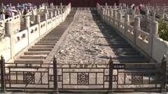 Imperial Way marble carving, Forbidden City Stock Footage