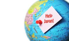 Help Japan Stock Photos