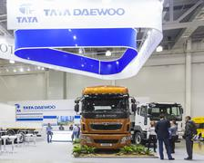 International Trade Fair COMTRANS Stock Photos