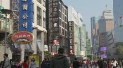 Nanjing Lu shopping street, Shanghai, China Stock Footage