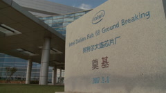 Intel Fab 68 Ground Breaking plaque, China Stock Footage