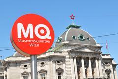 Museum Quarter, Vienna - stock photo