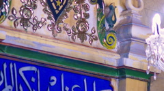 Video of Arabic calligraphy and chandelier shot in Israel. Stock Footage