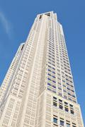 Tokyo Metropolitan Government Building - stock photo