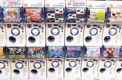 Vending machines - stock photo