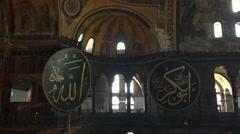 Hagia Sophia Istanbul  17 Stock Footage