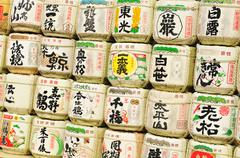 Sake barrels - stock photo