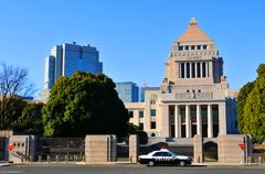 The National Diet Building, Japan Stock Photos