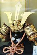 Samurai costume - stock photo