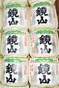 Sake (rice wine) Stock Photos