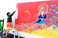 Graffiti cleaner Stock Photos