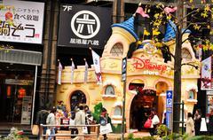 Disney store Kuvituskuvat