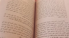 Turning pages of book in Arabic Stock Footage