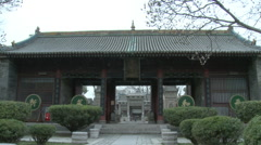 Great Mosque entrance, Xian, China Stock Footage