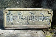 Nepali word on the stone - stock photo