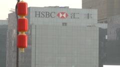 HSBC bank headquarters, Xian, China Stock Footage