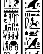 seamless hieroglyphs - stock illustration