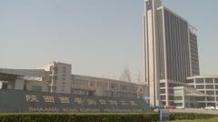Shaanxi Xi'an Export Processing Zone, China Stock Footage