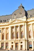 Bucharest University - stock photo