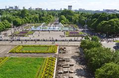 MOSCOW, RUSSIA - 26.06.2015. Gorky Park -Central Park of Culture and Rest in - stock photo