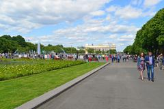 MOSCOW, RUSSIA - 26.06.2015. Gorky Park -Central Park of Culture and Rest. - stock photo