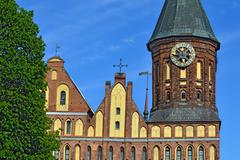 Towers Koenigsberg Cathedral. Symbol of Kaliningrad, Russia - stock photo