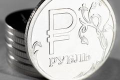 Close-up of one Russian ruble coin - stock photo
