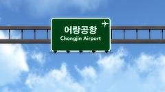 Stock Illustration of Orang Chongjin North Korea Airport Highway Road Sign 3D Illustration