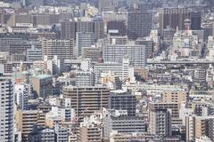 OSAKA, JAPAN - 09 FEBRUARY 2015 - The city of Osaka, in the Kansai region and - stock photo
