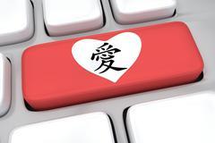 Render illustration of computer keyboard Stock Illustration