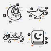 ramadan infographic - stock illustration