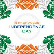 happy independence day greeting background - stock illustration