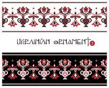 Stock Illustration of Ukrainian Ornaments, Part 1