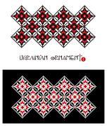 Stock Illustration of Ukrainian Ornaments, Part 2