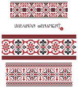 Stock Illustration of Ukrainian Ornaments, Part 4