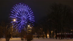 Moscow. Large Ferris wheel in park VDNH. Stock Footage