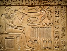 Ancient egyptian hieroglyph Stock Photos