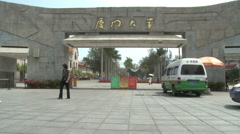 Xiamen University entrance, China Stock Footage