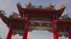 Sunmoon lake visible through temple entrance Stock Footage