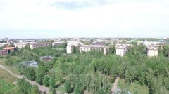 Panorama of the city from a bird's flight. Quadrocopter. Stock Footage