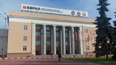 Administrative building and main clockhouse are at NTMK factory, Russia Stock Footage