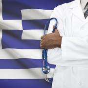 Concept of national healthcare system - Hellenic Republic - Greece - stock photo