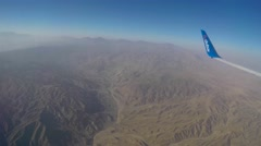 AFGHANISTAN AERIAL KABUL MOUNTAINS HINDU KUSH Stock Footage