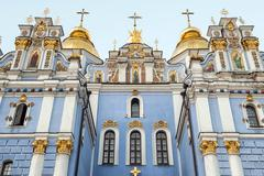 St. Michael's Golden-Domed Monastery - famous church in Kyiv, Ukraine Stock Photos